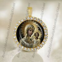 Madonna Virgin Mary and Baby Jesus Catholic Gold Tone Christian Religious Medal