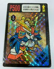 Gundam Card Prism Bandai HK Super Deformed Vintage