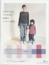 CHECK & STRIPE Handmade Guide - Japanese Pattern Book