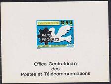 Afrique République de Centrafrique - Epreuve 25ème anniversaire ONU