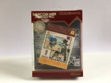 Nintendo Game Boy Advance Famicom Mini Shin Onigashima GBA Japan JP z3064