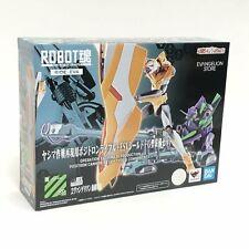 Bandai Rg Evangelion Unit-00 Dx Positron Cannon + Esv, Type G Set 2539440