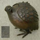 "Antique Signed Japanese Bronze Quail Bird Okimono Censer Koro Incense Burner 3"""