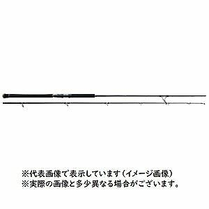 Major Craft Triple cross shore jigging TCX-1062HH (spinning/2 pieces) From Japan
