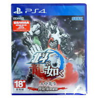 First of the North Star Hokuto Ga Gotoku Limited Edition PS4 2018 Chinese Sealed