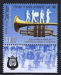 ISRAEL STAMPS 2021 POLICE ORCHESTRA BAND CENTENNIAL MNH MUSIC