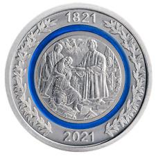 More details for forerunner - ΠΡΟΔΡΟΜΟΣ commemorative medal greece 1821 - 2021. 200th anniversary