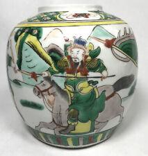 More details for antique chinese porcelain familie verte ginger jar hand painted warrior quing
