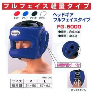 Authentic Winning Boxing Head gear Head guard Basic color from JAPAN FG-5000 NEW