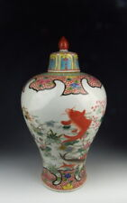 One Chinese Antique Famille Rose Porcelain Vase Fish Pattern