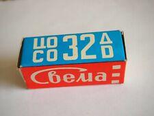 Svema CO 32D 120 Color medium format film USSR Exp.1987