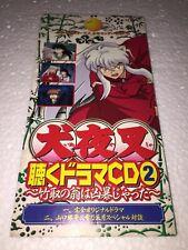 Vintage Inuyasha Inu Yasha Japan Anime Premium Drama Mini Size Cd Single Rare!