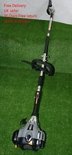 Pole Saw Pruner Titan,Petrol  -Good used condition -full length 210cm
