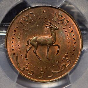 Qatar & Dubai 1966 AH 1386 10 Dirhems Goitered Gazelle animal PCGS MS63RB PC0770