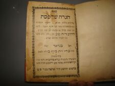 antique jewish judaica rabbi book Hagaddah Pesach Passover Shlomo Behor Baghdad