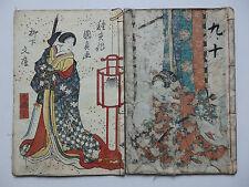 Japanese Ukiyo-e Woodblock Print Book 5-307 Two-volume Utagawa Toyokuni 1852