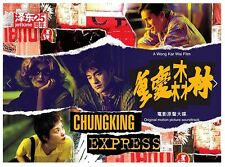"Wong Kar Wai ""Chungking Express"" Original Movie Soundtrack (OST) Special CD"