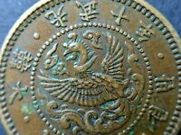 1906 Korea Empire 1/2 Chon Coin, Year 10. High Score. Rare 大韓 光武十年 半錢
