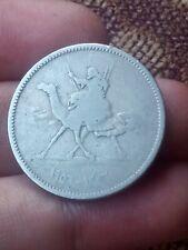 1956 SUDAN 10 Ghirsh KM#35.1 ten piastres Qirsh Camel Postman middle east 191019