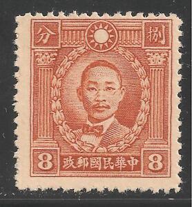 China #428 (A45) VF MINT NGAI - 1940 8c Chu Chih-hsin - Martyrs Issue