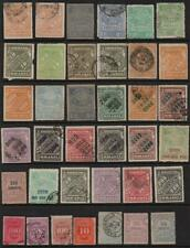 BRAZIL: Newspaper Stamps - Ex-Old Time Collection - Album Page (31362)