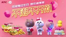 2018 Line Friends KFC Toys Complete Set 4 PCS NIP