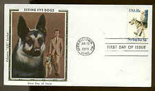 "US FDC #1787 Colorano ""Silk"" Cachet Morristown, NJ Seeing Eye Dogs"
