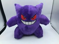 Pokemon Tomy Gengar Plush Kids Soft Stuffed Toy Animal Nintendo Purple Ghost