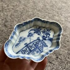 More details for antique chinese blue and white porcelain dish