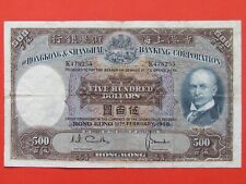More details for hong kong ( 1968 rare scarce ) 500 dollars high grade rare bank note,gvf