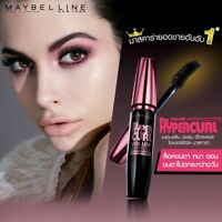 Maybelline VOLUM 'EXPRESS THE HYPERCURL WATERPROOF MASCARA New Fomular