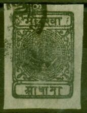 More details for nepal 1899 1/2a black sg22 fine used