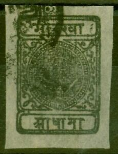 Nepal 1899 1/2a Black SG22 Fine Used