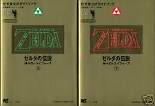 Legend Of ZELDA GAME GUIDE BOOK SNES 1991 set