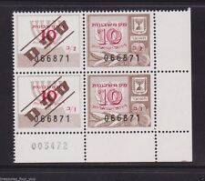 ISRAEL Accounting Tax Revenue Mas Heshbonot Stamp Tab Plate Block 10 IL AJ-23B