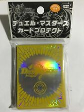 Duel Masters Card Sleeve 42 Light Civilization & 13 Clear Sleeve SEALED Japanese