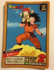 Dragon ball Z Super battle Power Level 274