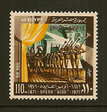 EGYPT : 1971 Aida- Centenary of first Performance SG 1130 unmounted  mint
