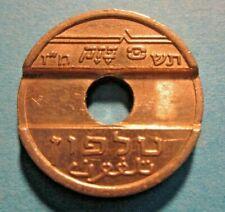 Israel RARE 1987 Bezeq / Bezek telephone token