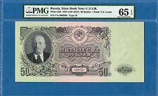 Russia, 50 Rubles, 1947 (ND 1957), Gem UNC-PMG65EPQ, P230