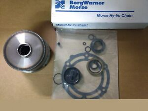 247 JEEP CLUTCH PACK W/CHAIN &SEAL KIT