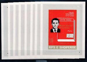 [35402] Albania 1981 Good sheet 8x Very Fine MNH