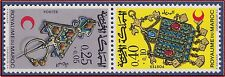 1971 MAROC N°617A** Paire 616/617 TETE BECHE Croissant Rouge, 1971 MOROCCO MNH