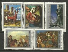Mint Never Hinged/MNH Art, Artists Russia & Soviet Union Stamps