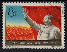 CHINA 1960 Mao addressing conference  25th ann. of Communist party 8f STAMP
