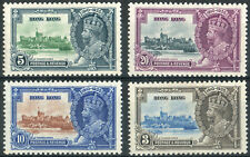 Hong Kong 1935 KGV Silver Jubilee set of 4 mint stamps LMM
