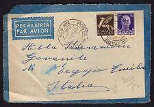 POSTA MILITARE 1941 Frontespizio da PM 109 a Reggio Emilia (FM8)