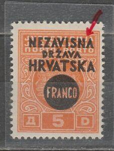 NDH Croatia 1941-45 ☀ 5din porto provisional NICE FLAW, damaged letter N, ww2
