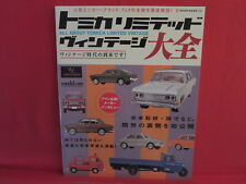 Tomica Limited Vintage perfect photo collection book