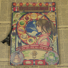 Miyazaki Hayao Anime Spirited Away Poster Living Room Painting